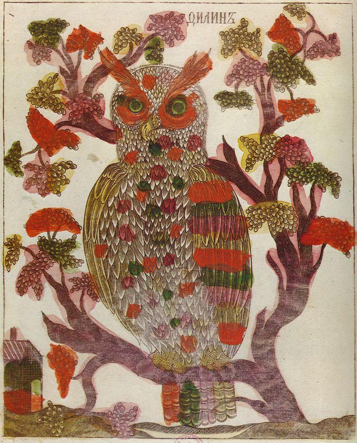 Russian Lubok Owl Print