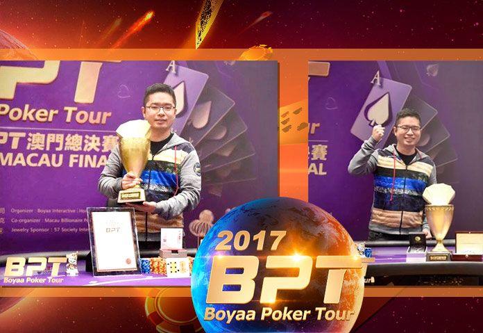 #Покер #турнир BPT Macau Final, читай о победителях на сайте.  #NewsOfGambling #Новости_покера #Новости  #Тайвань #NOG