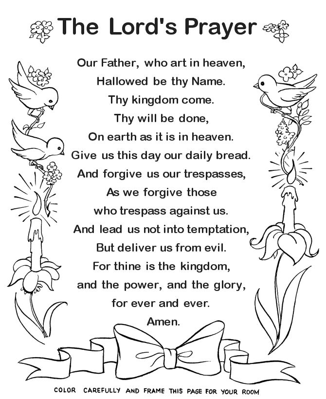 free printable bible coloring pages | Bible-Printables: Lord's Prayer Coloring Pages - The Lords Prayer text ...