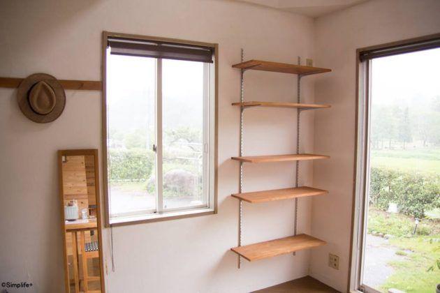 これなら簡単!棚柱を使って、DIYで壁に棚を設置しました。 - Simplife+ 棚柱 取り付け DIY 棚 壁 収納