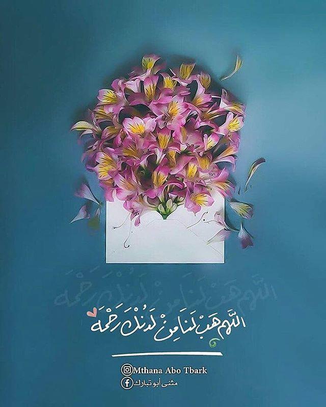 1000 Kw كن سببا في تذكير الكثيرين بذكر الله Doaamuslim Doaamuslim دعاء المسلم Flower Frame Quran Quotes Love Islamic Pictures
