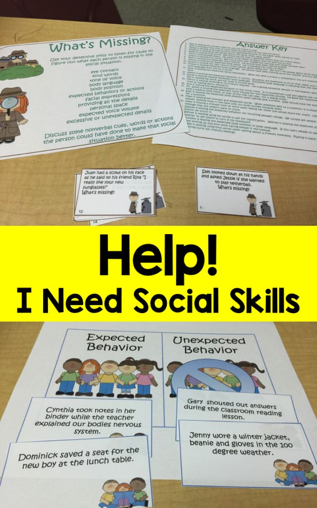 autism and social skills essay What can help improve social interaction it is critical to recognize that social challenges in autism are bidirectional—they both social skills and.