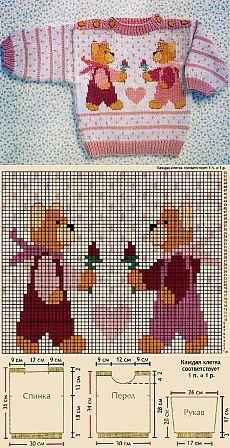 """Свитерок """"Медвежата"""" » Вязание, вязание спицами, вязание крючком, Схемы вязания, вышивание, макраме, бисероплетение - все это на нашем сайте"""