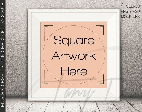 Square Frame On Floor Photoshop Print Mockup Png Metal Frame And Mat Smart Object Mock Up Scene Creator F 11 F 1 In 2020 Design