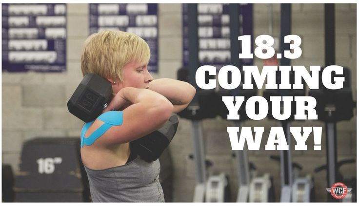 18.3 Throw-Down Is On Its Way! 😆💪👊 Tomorrow, Windsor CrossFit will release the member or members (😉) that will be competing in this upcoming 18.3 Open release!  Stay tuned for the deets that you 100% do NOT want to miss :) #SlidersThisWeek #NomNomNom 🍔🍔🍔  What Is The Night of An Open Like? - See FB for details!!