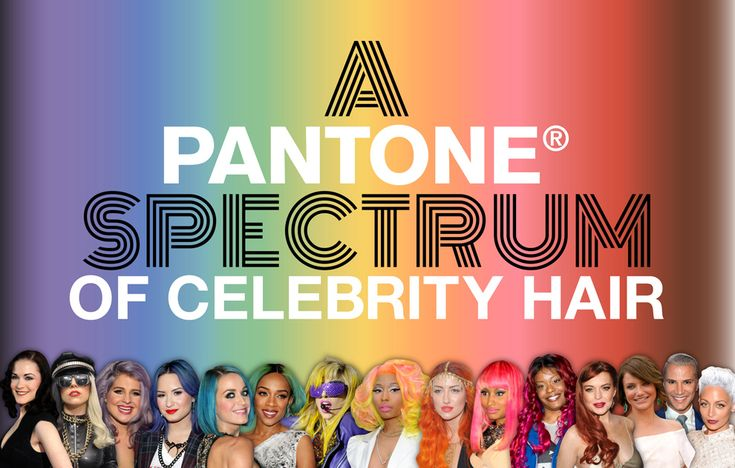 A Pantone Spectrum Of Celebrity Hair Color