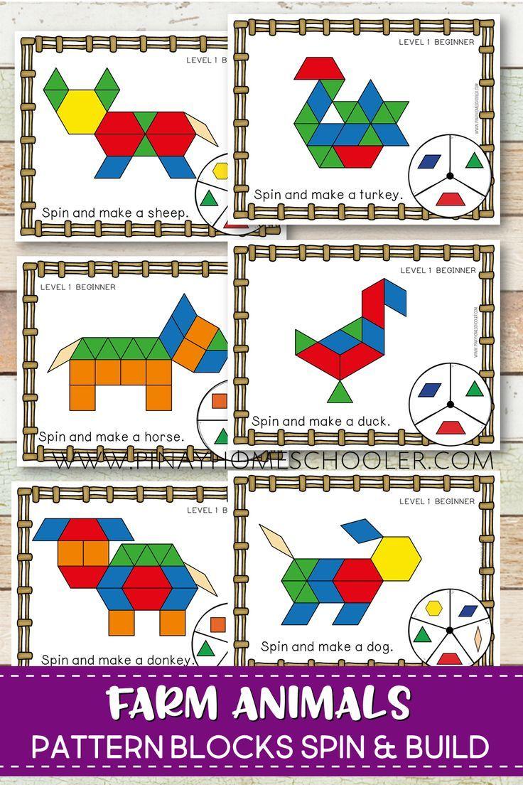 Farm Animals Pattern Blocks Spin and Build | Preschool