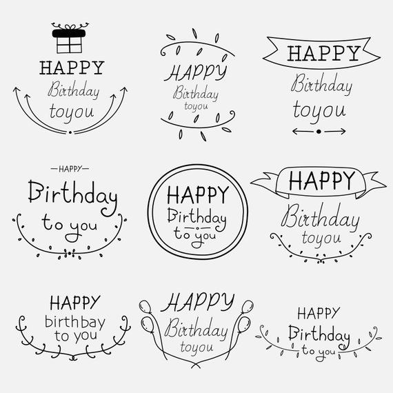 Hand Drawn Happy Birthday Typographic Set, Happy Birthday Logo Clipart, Logo Clipart, Frame Clipart, Vector Files, Digital Download Clipart