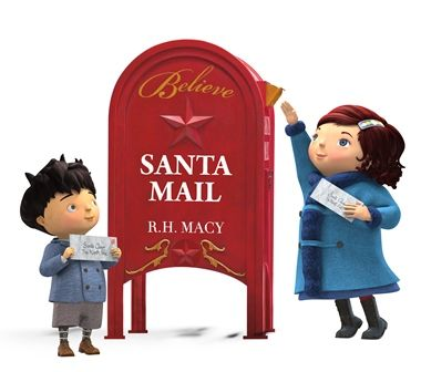 Letters to Santa...So WHY should you mail  your letter through Macy's?  Well because for ever letter mailed they'll donate a $1 to Make a Wish (up to 1,000,000).  AMAZING.