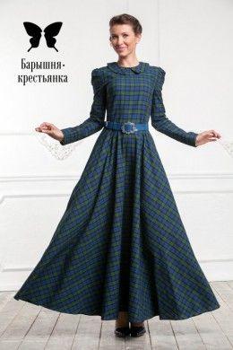 """Длинное платье в клетку """"Леди Мэри"""" - магазин православного платья """"Барышня-крестьянка"""""""