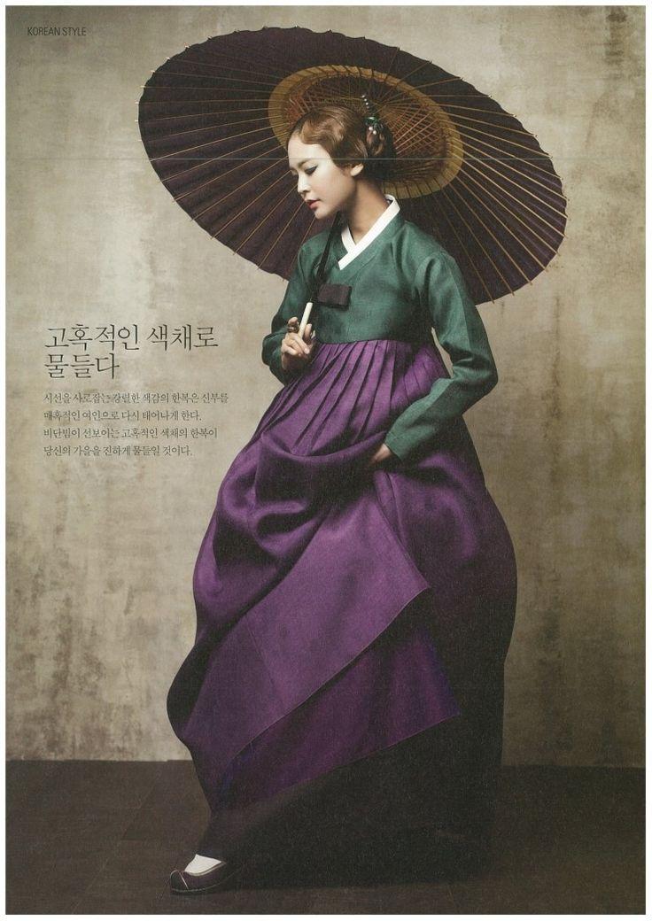 Jung Yoo Jin for My Wedding Korea Oct 2014