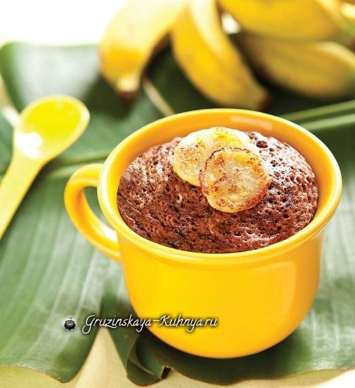 Банановый шоколадный кекс в кружке (2)