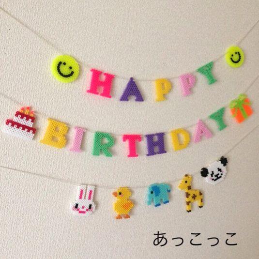 再販×9動物お誕生日ガーランド・バースデーガーランド♡