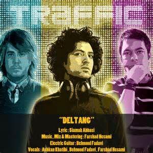traffic band - Bing Images