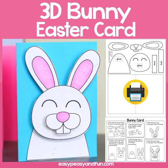 3d Bunny Paper Card Easter Bunny Cards Easter Bunny Crafts Easter Cards