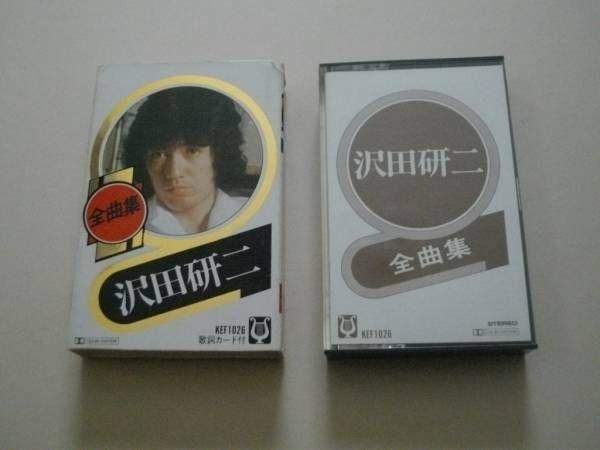 沢田研二 全曲集 カセットテープ 20曲 アポロン コバルトの季節の中で 立ちどまるなふりむくな 時の過ぎゆくままに 巴里にひとり 他_画像1