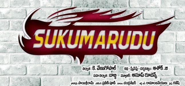 Sukumarudu Movie Review,Sukumarudu Movie Rating,Sukumarudu Review,Sukumarudu Rating,Sukumarudu Telugu Movie Review,Sukumarudu Telugu Movie Rating,Aadi