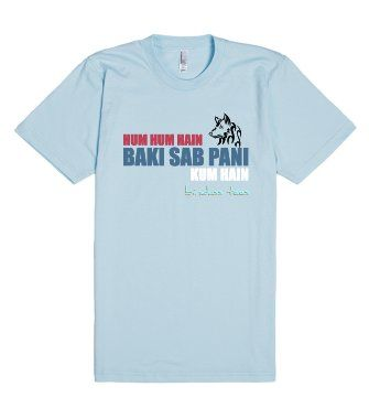 American Apparel Unisex Fitted Tee – Light Blue