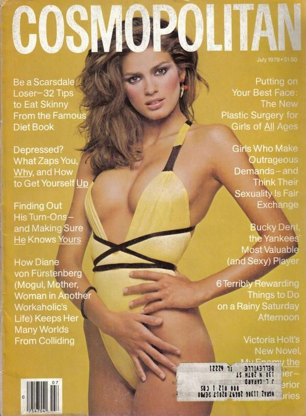 Cosmopolitan USA cover with Gia Carangi - July 1979