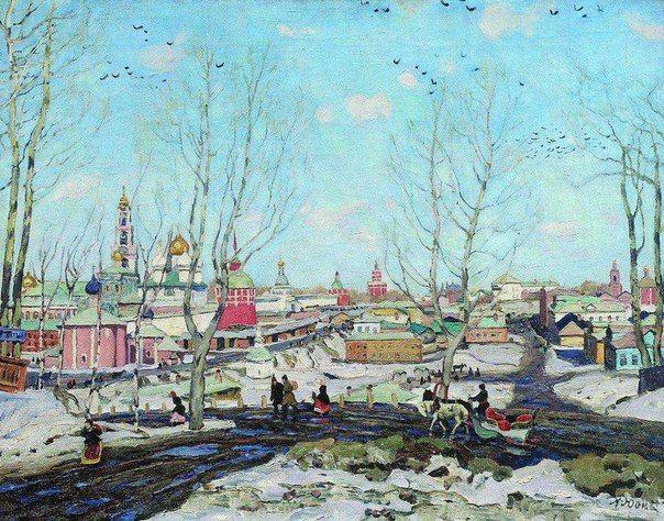 Константин Юон «Весна в Троицкой лавре» (1911)