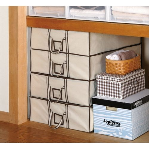 収納インテリア】押入れが片付く!アイデア収納で収納力大幅UP ... 圧縮袋+収納ボックス