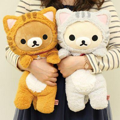 ❤ Blippo.com Kawaii Shop ❤ kawaii rilakumma bear plush in cat costumes | SO CUTE