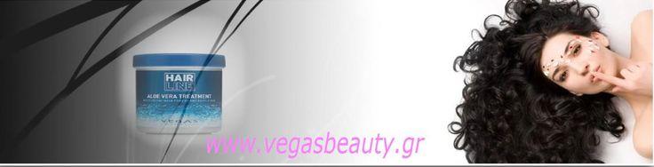 Μάσκα για όλους τους τύπους μαλλιών. Βαθιά και άμεση ενυδάτωση ενάντια στα ταλαιπωρημένα και ξηρά μαλλιά λόγω τεχνικών εργασιών.Διεισδύει στη δομή της τρίχας δημιουργώντας ένα φιλμ προστασίας κατά της υγρασίας και των άσχημων καιρικών συνθηκών. http://www.healthwithaloe.gr/eshop/seira-peripoieses-mallion/97.html