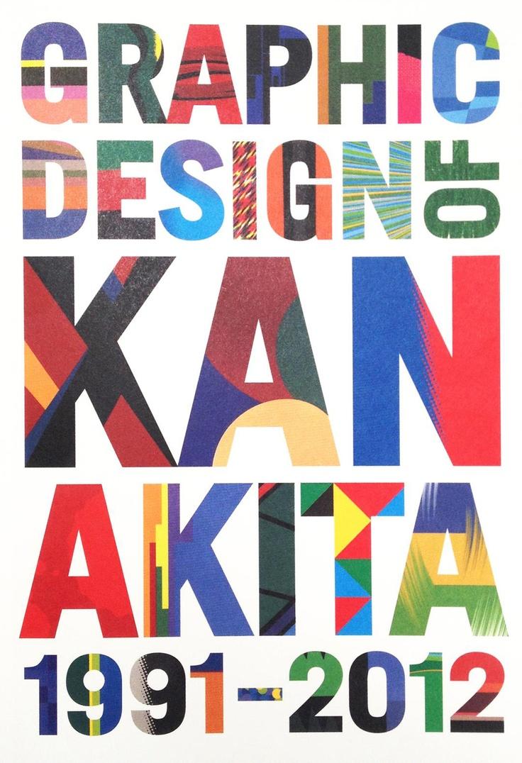 Zoo poster design - Kan Akita Graphic Design Postersposter