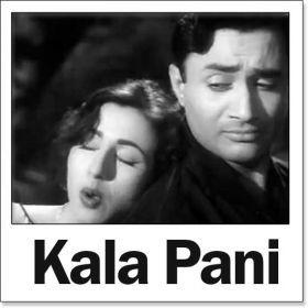 Name of Song - Hum Bekhudi Mein Tumko Album/Movie Name - Kala Pani Name Of Singer(s) - Mohd. Rafi Released in Year - 1958 Music Director of Movie - S D Burman Movie Cast - Dev Anand, Madhubala