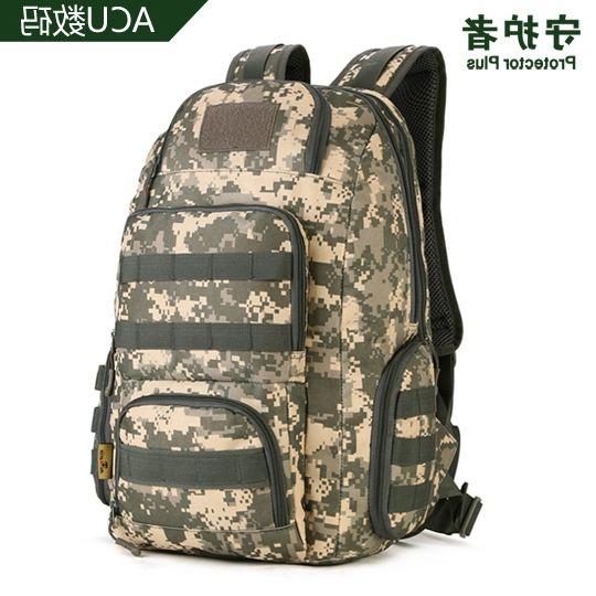 28.60$  Buy here - https://alitems.com/g/1e8d114494b01f4c715516525dc3e8/?i=5&ulp=https%3A%2F%2Fwww.aliexpress.com%2Fitem%2FMilitary-Tactical-Backpack-Bag-40L-Outdoor-Trekking-Camping-Hiking-Molle-Pack-Men-Tactical-Travel-Rucksacks%2F32761224039.html - Military Tactical Backpack Bag 40L Outdoor Trekking Camping Hiking Molle Pack Men Tactical Travel Rucksacks