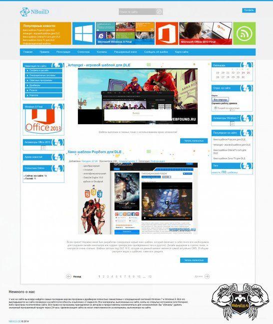 Шаблон Webmacter для DLE 10.2 Шаблон Webmacter выполнен в стиле, который отвечает всем требованиям к созданию современных сайтов. В дизайне используется бело-голубая гамма цветов. Лишних картинок в шаблоне нет, все элементы продуманны и необходимы на сайте. Ничего лишнего нет, поэтому загрузка сайта с таким дизайном будет происходить за считанные секунды. Шаблон лучше всего использовать на новостных порталах.