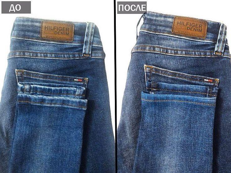 Работа в нашем ателье кипит, ведь весна - это самое время для апгрейта ваших джинсов. На этом фото - подрубка джинсов от Tommy Hilfiger По всем вопросам ремонта джинсов обращайтесь по Тел.-Viber-WhatsApp-Telegram +38(093)979-88-77