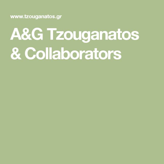A&G Tzouganatos & Collaborators