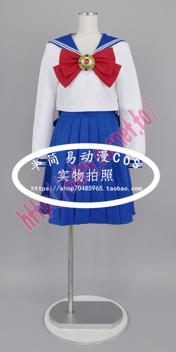 Get Sailor Moon Sailor Moon uniforms from Bhiner Cosplay.
