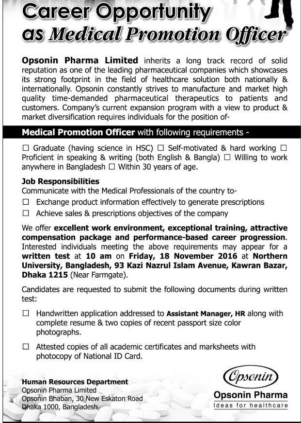 Opsonin Pharma Limited Job Circular