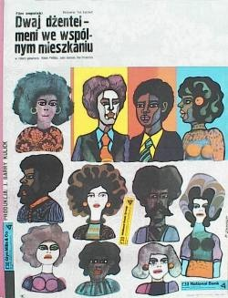 Designer: Stachurski. 1971. Title: Two Gentlemen Sharing. £130