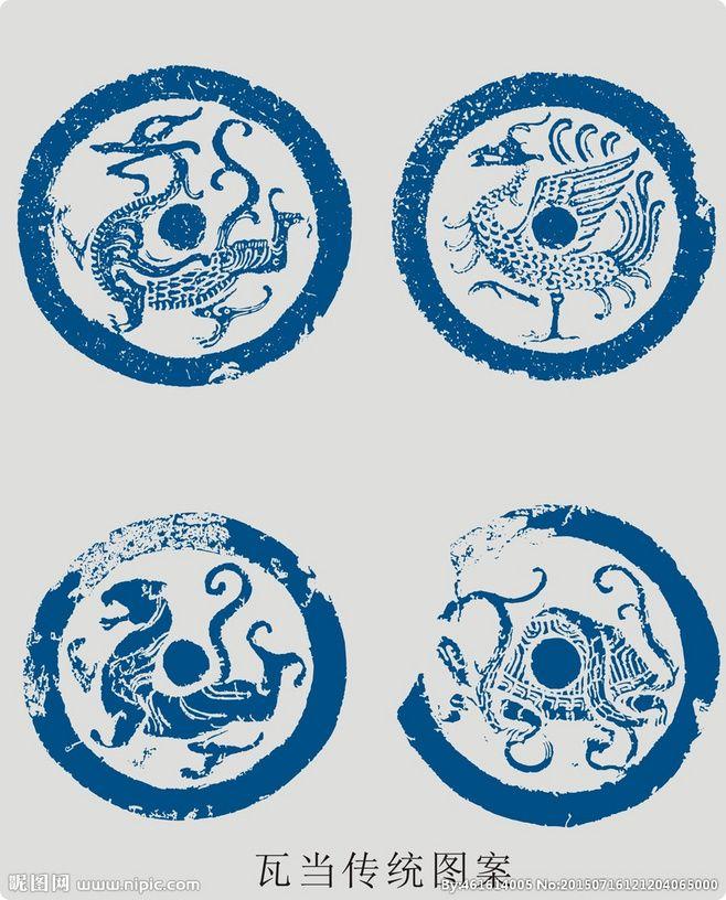 矢量中国传统瓦当图案