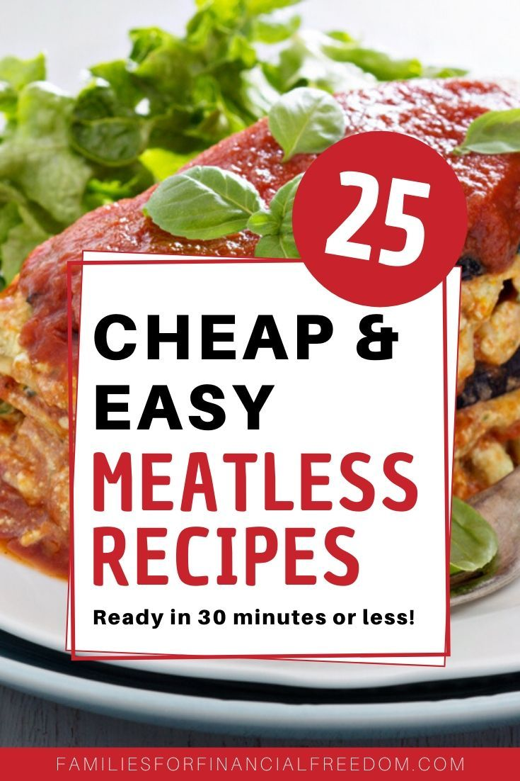25 Meatless Dinner Ideas Quick And Easy Recipes Your Family Will Love Families For Financial Freedom In 2020 Vegetarian Recipes Easy Dinner Cheap Vegetarian Meals Cheap Family Meals
