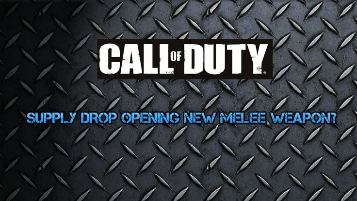 WE GOT A NEW WEAPON? | BO3 SUPPLY DROP OPENINGS