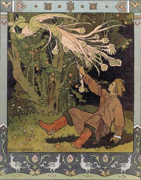 Ivan Bilibine's Illustration for Ivan Tsarevitch, Le loup gris et l'oiseau de feu (1902).