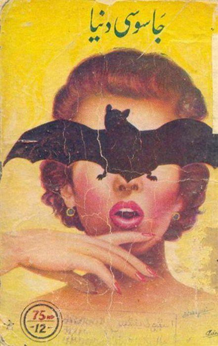 17 Best Images About Pulp On Pinterest Vintage Pulp