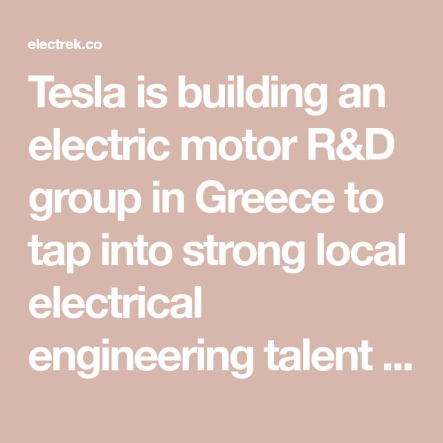 Tesla is building an electric motor R&D group in Greece to tap into strong local electrical engineering talent | Electrek