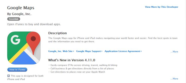 Το Google Maps είναι πλέον εφαρμογή του Apple Watch | Smartwatcher.gr