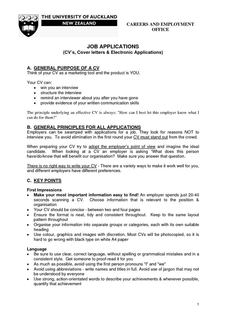 Hobbies And Interests On A Resume Examples] Resume Cheat Sheet 222 ...