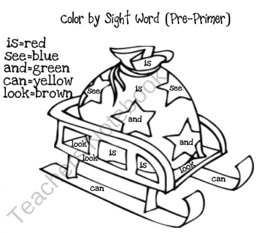28 best images about color by sight word on pinterest