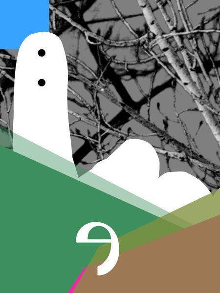 'ANAMEINATE' by Petros Vasiadis on artflakes.com as poster or art print $16.63