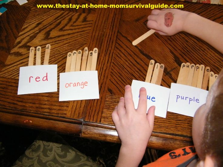 Sight Word Pockets and Craft Sticks --- great for color words and number words.  Doing this!