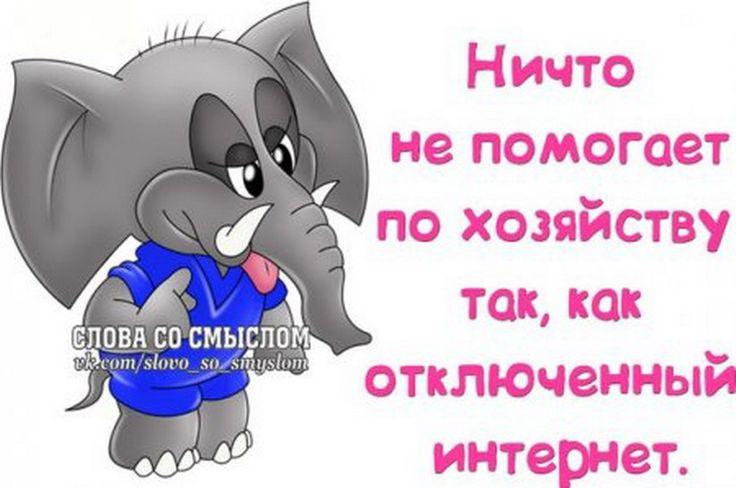 http://tomatoz.ru/uploads/posts/2013-10/1381582061_1381511484_kdi28rdwqa8_resize.jpg