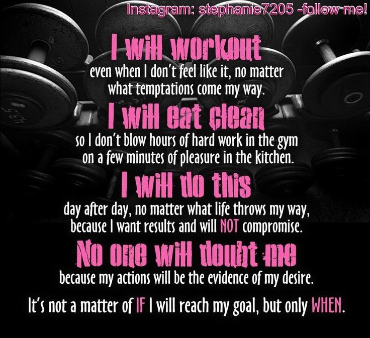 Quotes! ...I need to print this put in my room!!!!
