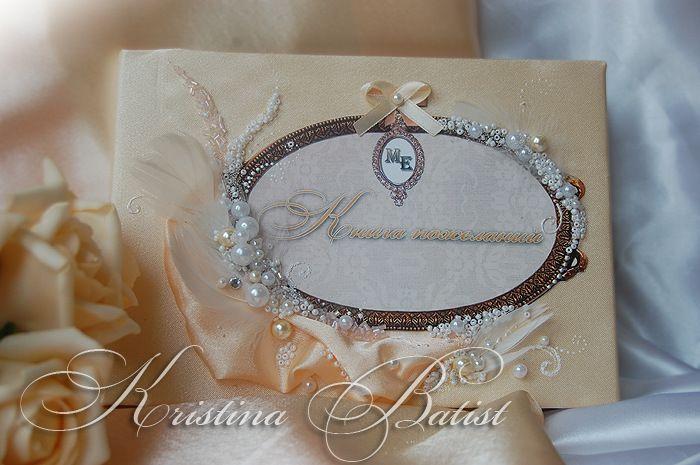 Gallery.ru / Фото #1 - Свадебные альбомы для пожеланий,папки свидетельства о браке - KristinaBatist